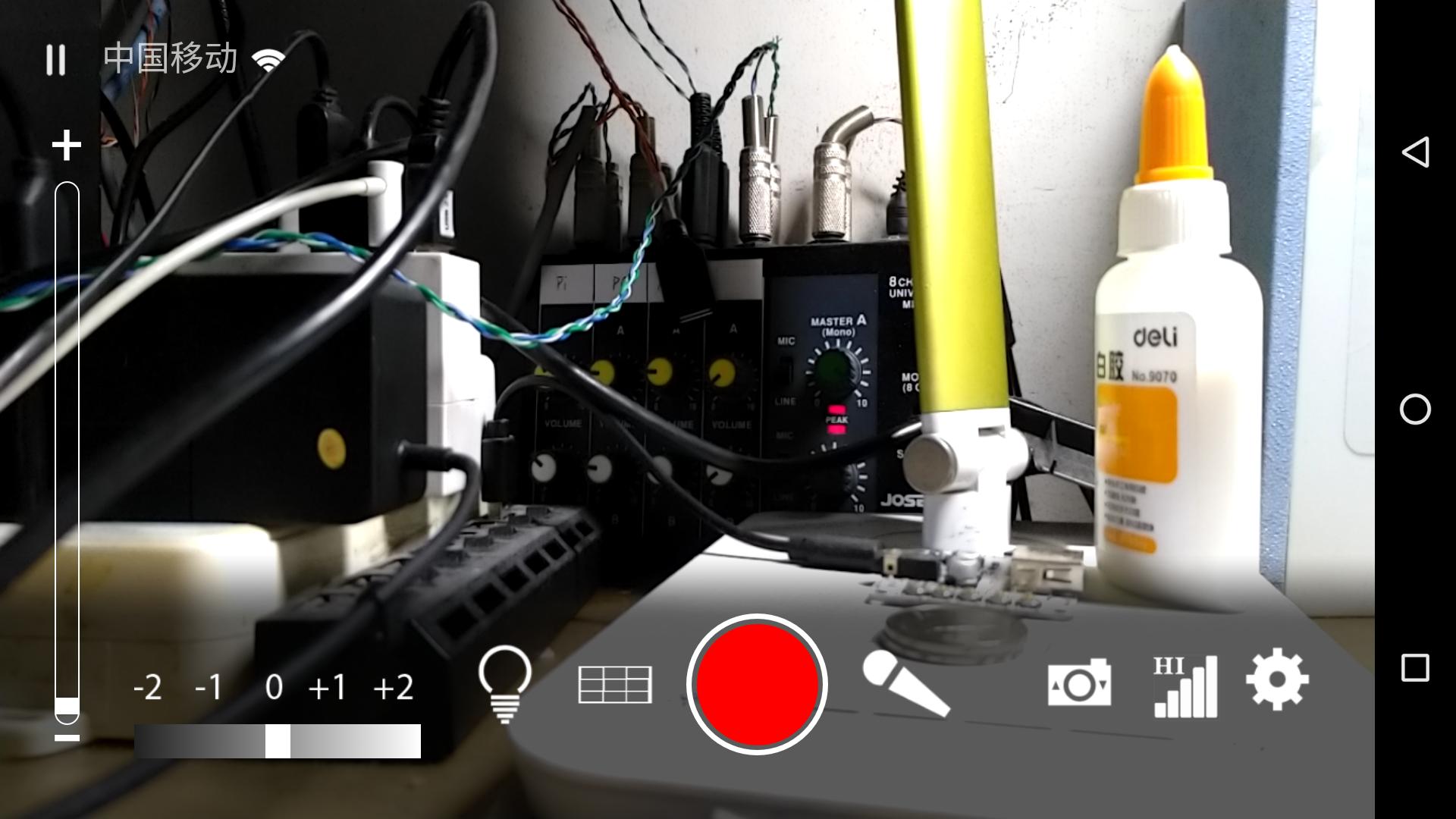 NewTek NDI Camera™